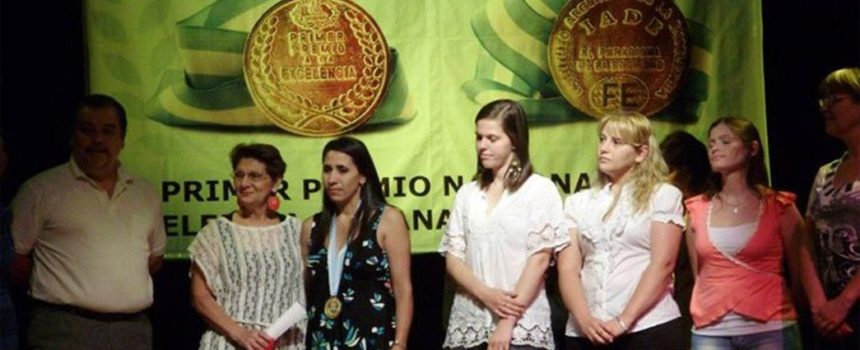 2011b-PremioNacionalExcelencia
